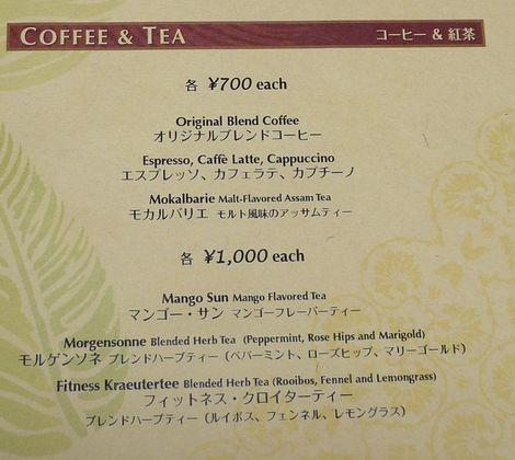 コーヒー・紅茶メニュー