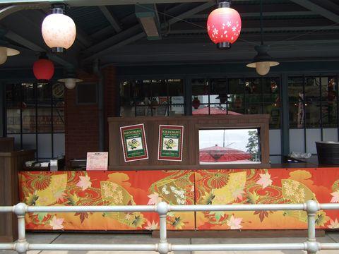 櫻の様子3