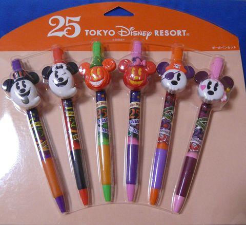 ハロウィン ボールペン2