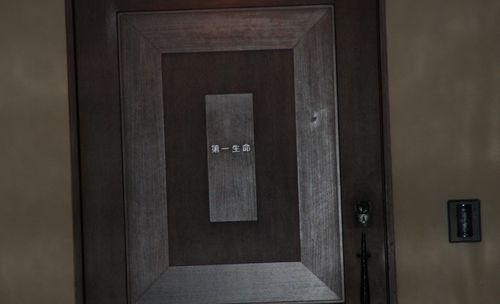 シー第二の扉