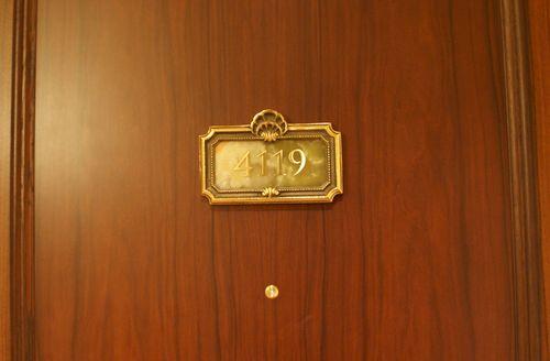 ホテルミラコスタ4119号室