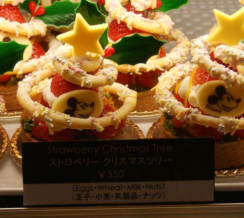 シェフミのクリスマスケーキ1