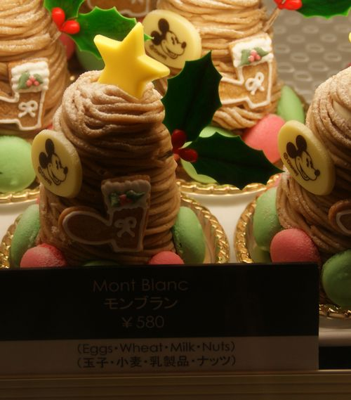 シェフミのクリスマスケーキ2