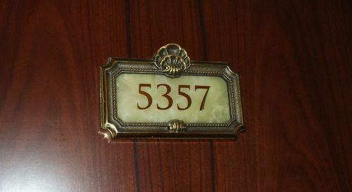 テラス5357 1