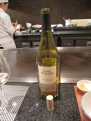 今回いただいたワイン