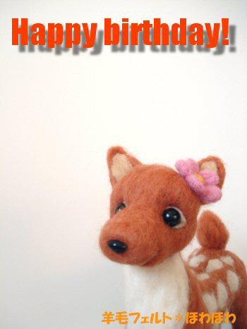 b-day bambi