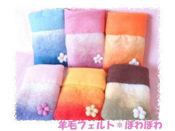 colorful pouches