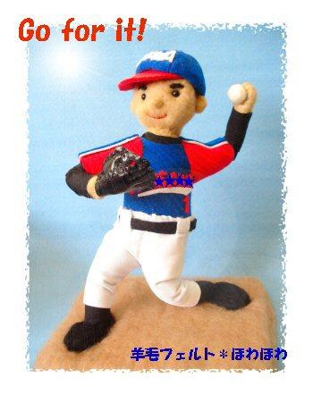 野球少年2