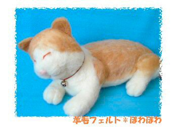 もふもふな猫1