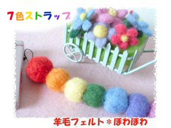 7colors.jpg