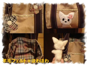 bag7-1.jpg