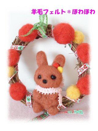 wreath13.jpg