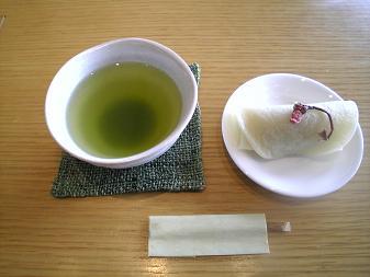 さくら餅2