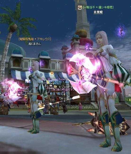 青葉姫と青葉姫