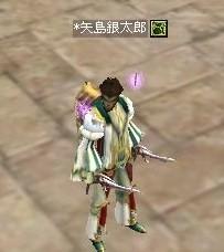 商人 矢島銀太郎