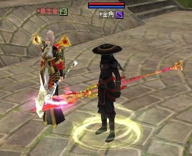 竜姫と金角
