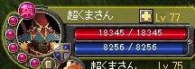LvUP77@くま