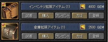 SRO[2009-04-03 16-15-59]_65
