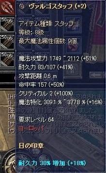 SRO[2009-04-03 16-19-02]_39