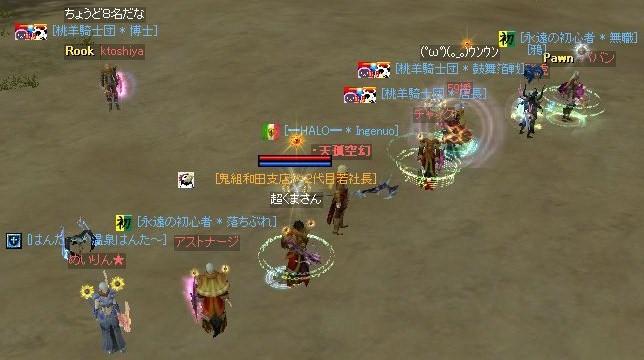 チーム式マント戦①