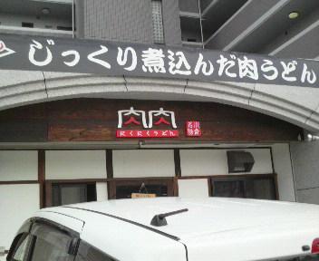 20080913_01.jpg