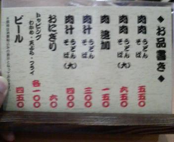 20080913_03.jpg
