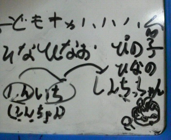 20090327005022
