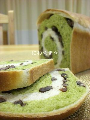 抹茶うずまき甘納豆20080122