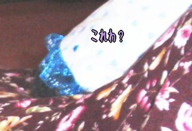20090605