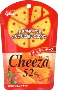p_cheeza_1.jpg