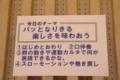 20071011225940.jpg
