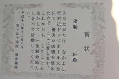 20071206204433.jpg