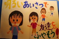 2007_09_14aisatu11.jpg