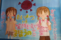 2007_09_14aisatu12.jpg