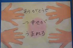 2007_09_14aisatu5.jpg