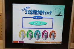 2008_03_186.jpg