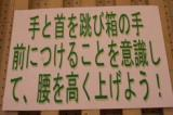 20_01_2922.jpg