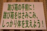 20_01_2923.jpg