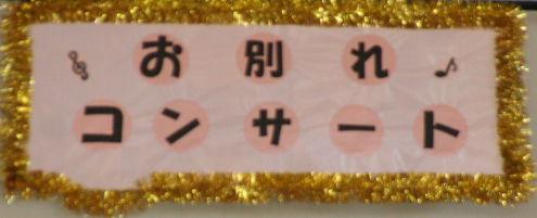 20_03_0611.jpg