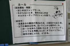 20_04_21_3.jpg