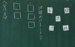 20_04_30_1.jpg