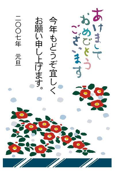 gajyou2.jpg