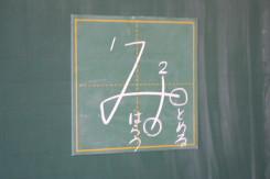 jyugyou1nen1.jpg