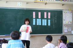 jyugyou1nen12.jpg