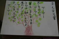 nomaki7.jpg