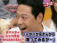 やりすぎコージー やりにげ時代の1万円盗難事件から2年・・・東野がおとり捜査を決行!!