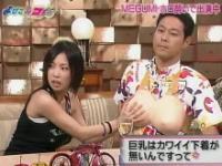 やりにげコージー 『よびこみコージー MEGUMI』 ホロ酔いで出演中!