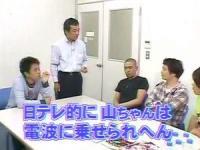 【ガキの使い】陣内智則&藤原紀香にガキメンバーがお祝いのコメント!!