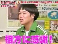 【リンカーン】説教先生第4弾!山田花子編フルバージョン
