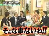 【ヘイ!ヘイ!ヘイ!】ウエンツのゆかりゲストに山崎邦正登場!!